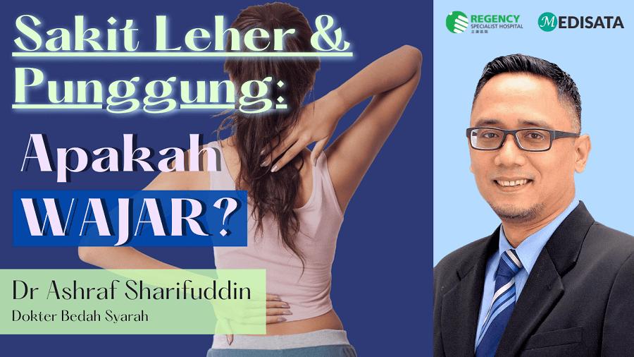 Penyebab Sakit Leher & Punggung